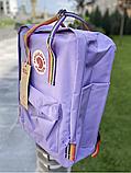 Рюкзак Kanken Fjallraven Classic 16л Фиолетовый канкен с радужными ручками школьный, портфель Purple, фото 10