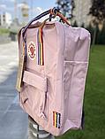 Рюкзак Kanken Fjallraven Classic 16л Рожевий ( пудра ) канкен з райдужними ручками шкільний портфель Pink, фото 4