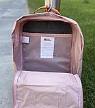 Рюкзак Kanken Fjallraven Classic 16л Рожевий ( пудра ) канкен з райдужними ручками шкільний портфель Pink, фото 6