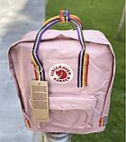 Рюкзак Kanken Fjallraven Classic 16л Рожевий ( пудра ) канкен з райдужними ручками шкільний портфель Pink, фото 7