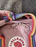 Рюкзак Kanken Fjallraven Classic 16л Рожевий ( пудра ) канкен з райдужними ручками шкільний портфель Pink, фото 8