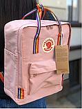 Рюкзак Kanken Fjallraven Classic 16л Рожевий ( пудра ) канкен з райдужними ручками шкільний портфель Pink, фото 10