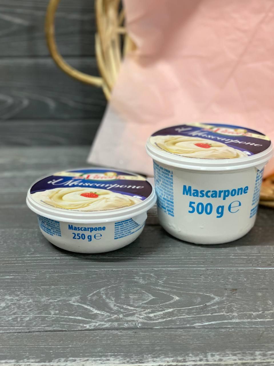 Крем-сыр Маскарпоне 250 г/ 500г