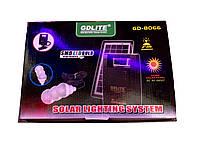 Портативная универсальная солнечная система GDLITE GD-8066