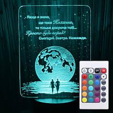 Акриловий світильник-нічник з пультом 16 кольорів кохання tty-n000204
