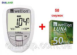 Глюкометр Веллион Луна Дуо (Wellion  LUNA Duo) + 50 полосок (глюкоза)