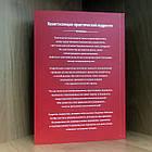 Книга Самурай без меча -  Китами Масао, фото 2