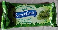 Универсальные влажные салфетки Superfresh Fruit 15 шт