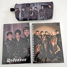 "Набір ""EXO"": щоденник, пенал, скетчбук"