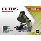 Станок для заточки цепей ELTOS МЗ-510, фото 2