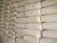Купить цемент Балаклея пц 400, пц-500.
