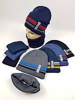 Підліткові польські демісезонні в'язані шапки на трикотажній підкладці з хомутом оптом для хлопців, р.52-54, Grans, фото 1