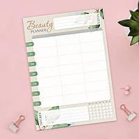 "Магнитный планер ""Beauty planner"", 21*30 cm (планер красоты, бьюти планер, ежедневник, блокнот)"
