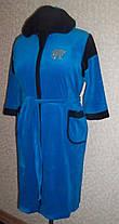 Велюровый  женский халат Батал, фото 3