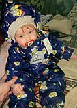 Купить детский осенне-весенний комбинезон трансформер, фото 2