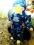 Купить детский осенне-весенний комбинезон трансформер, фото 3