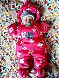 Осенне-весенний комбинезон трансформер на малыша, фото 10