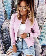 Стильна жіноча куртка вітровка осіння спортивна легка на резинці застібка блискавка р-ри 42-48, фото 1