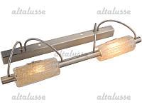 Картинная подсветка Altalusse INL-9094W-2 Antique