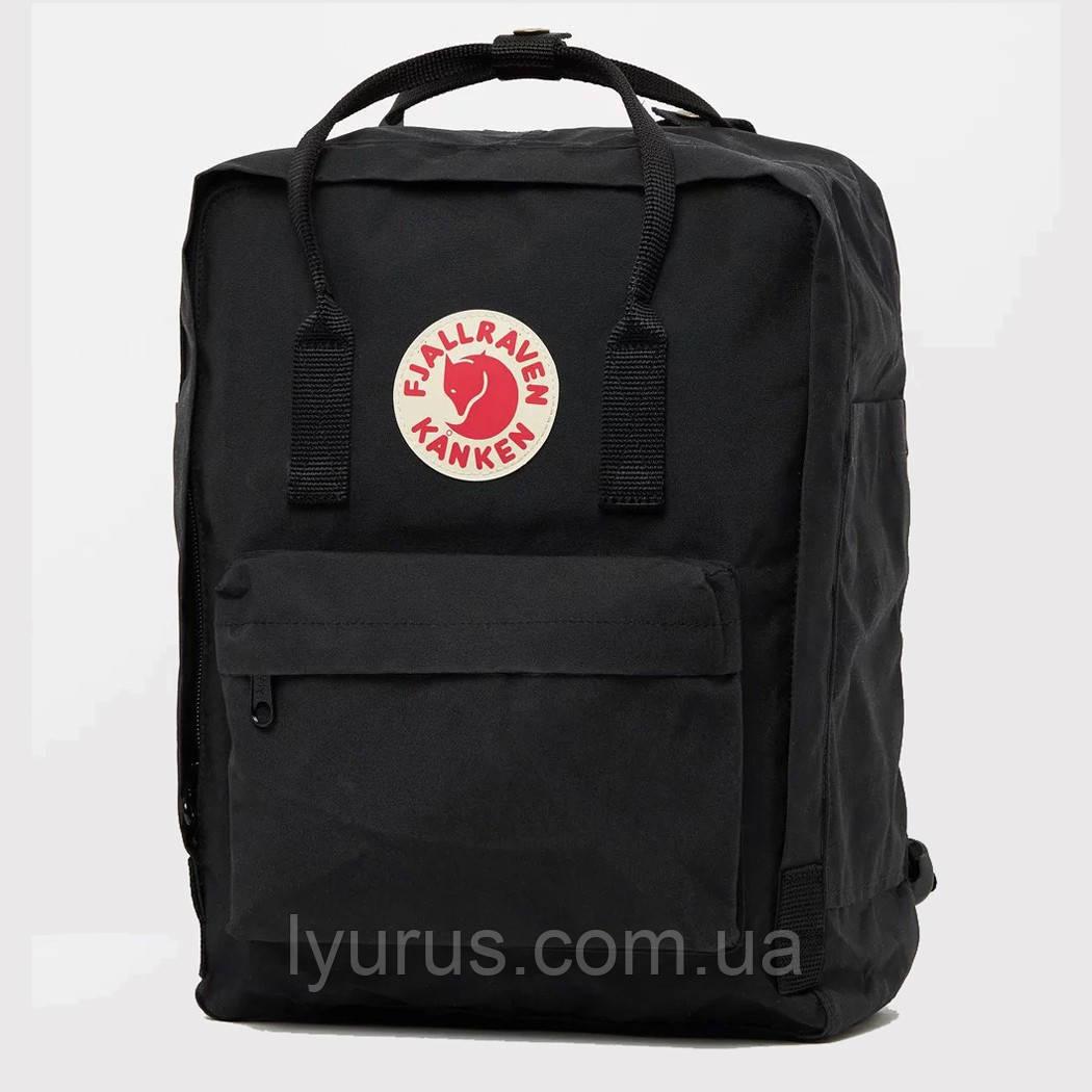 Рюкзак, сумка Fjallraven Kanken Classic, канкен класик с отделением для ноутбука. Черный