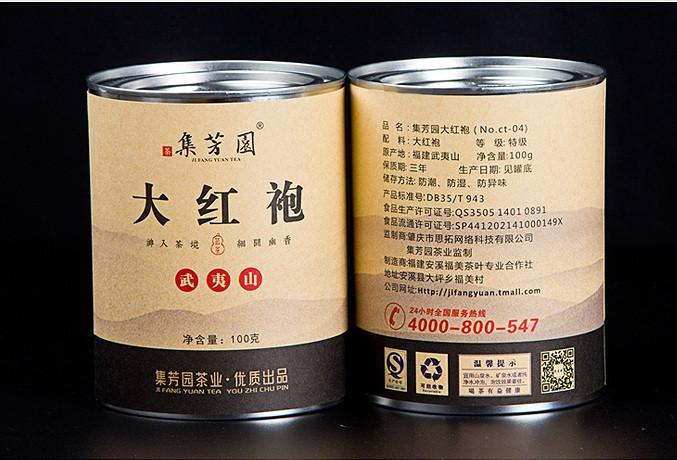 Улун Da Hong Pao Лучжоу премиум китайский чай 100гр.
