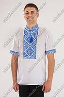 Мужская белая вышиванка Федор голубой орнамент КР