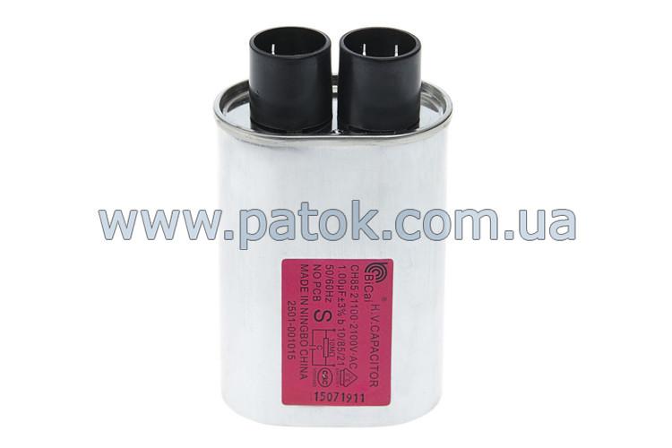 Конденсатор высоковольтный 1.00uF 2100V для СВЧ печи Samsung 2501-001015