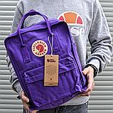 Рюкзак канкен kanken fjallraven школьный, для планшета сумка | портфель | ранец c ручками 16л Фиолетовый, фото 2