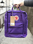 Рюкзак канкен kanken fjallraven школьный, для планшета сумка | портфель | ранец c ручками 16л Фиолетовый, фото 3