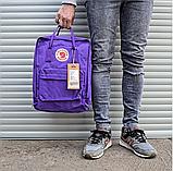 Рюкзак канкен kanken fjallraven школьный, для планшета сумка | портфель | ранец c ручками 16л Фиолетовый, фото 4