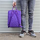 Рюкзак канкен kanken fjallraven школьный, для планшета сумка | портфель | ранец c ручками 16л Фиолетовый, фото 5