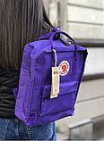Рюкзак канкен kanken fjallraven школьный, для планшета сумка | портфель | ранец c ручками 16л Фиолетовый, фото 6
