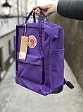 Рюкзак канкен kanken fjallraven школьный, для планшета сумка | портфель | ранец c ручками 16л Фиолетовый, фото 7