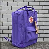 Рюкзак канкен kanken fjallraven школьный, для планшета сумка | портфель | ранец c ручками 16л Фиолетовый, фото 8