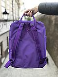 Рюкзак канкен kanken fjallraven школьный, для планшета сумка | портфель | ранец c ручками 16л Фиолетовый, фото 9