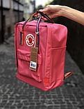 Рюкзак канкен kanken fjallraven школьный | портфель | ранец c радужными ручками, лямками 16л Малиновый, фото 4