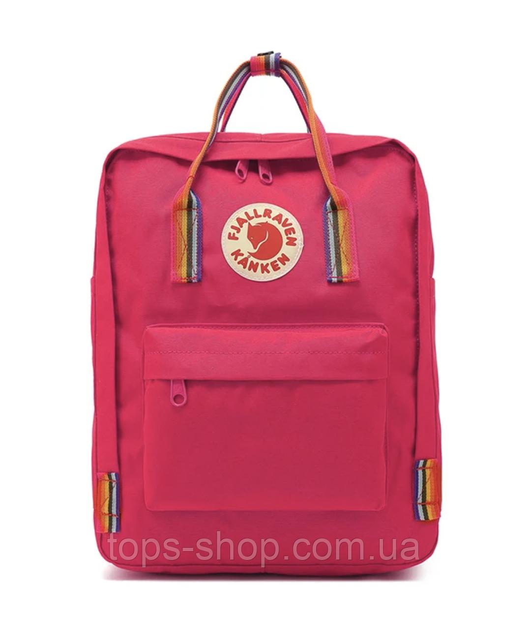 Рюкзак канкен kanken fjallraven школьный | портфель | ранец c радужными ручками, лямками 16л Малиновый