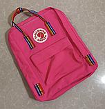 Рюкзак канкен kanken fjallraven школьный | портфель | ранец c радужными ручками, лямками 16л Малиновый, фото 6
