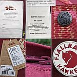 Рюкзак канкен kanken fjallraven школьный | портфель | ранец c радужными ручками, лямками 16л Малиновый, фото 7