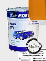 Автоэмаль MOBIHEL алкидная  (1К) цвет 28 - Апельсин, 1л