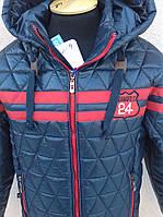 Куртка поло для мальчика