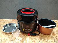Мультиварка рисоварка автомобильная 2л 12-24в для легковой машины фуры