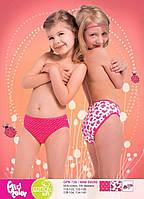 Прозрачные трусики на девочке фото фото 691-499