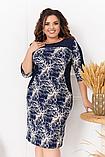Летнее легкое женское платье большого размера, короткий рукав, платье, ткань масло, 52, 54, 56, 58 Темно-синее, фото 2