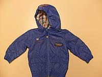 Куртка для мальчика 1 - 2лет
