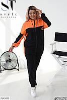 Жіночий Трикотажний Спортивний Костюм батал, фото 1