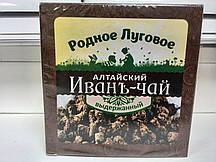 """Иван-чай Алтайский """"Выдержанный"""", 50 г."""