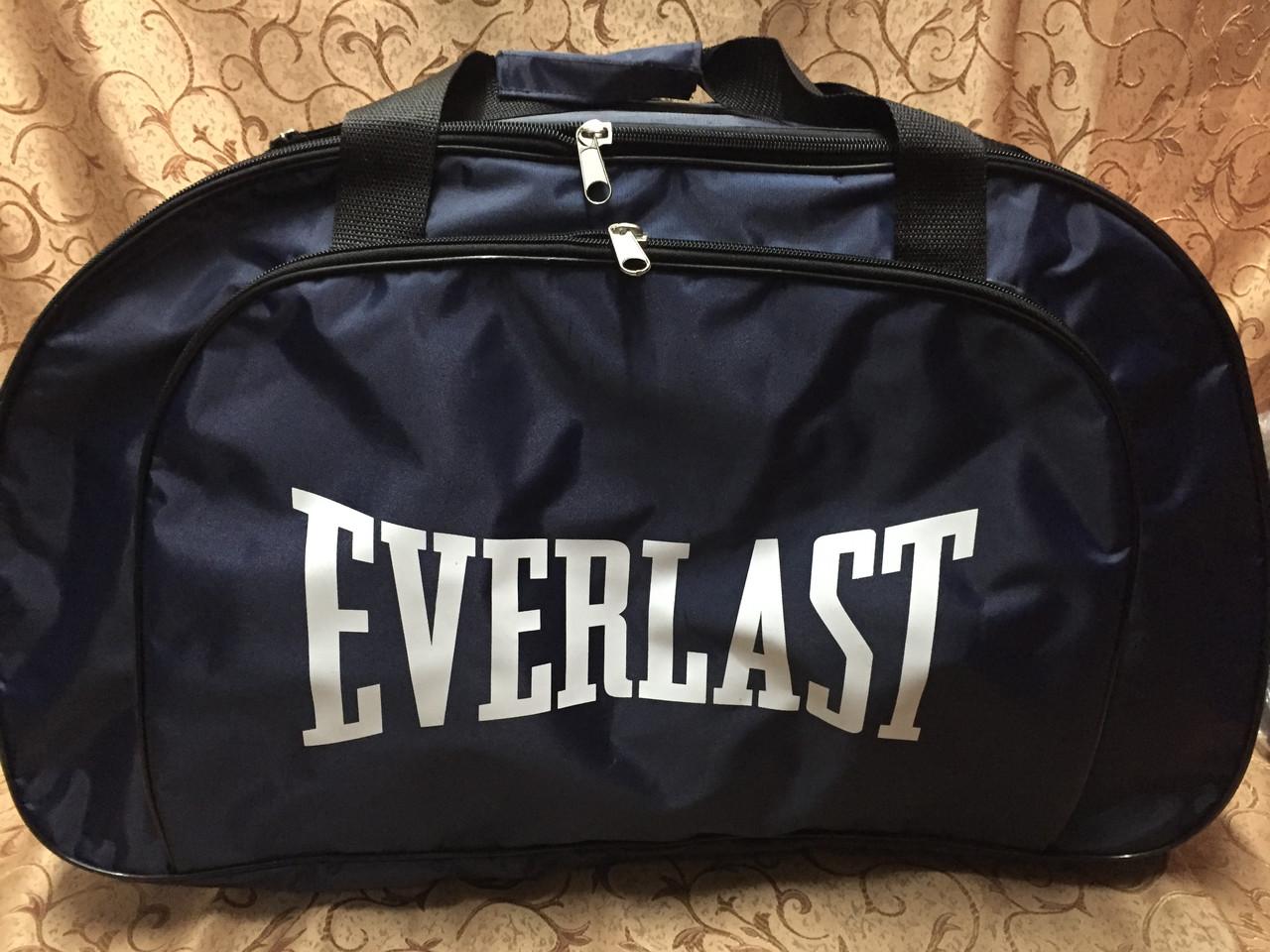 Спортивная дорожная сумка everlast/Дорожная сумка/Спортивная сумка