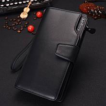 Стильный мужской кожаный клатч кошелек Черный Baellerry Business Балери ViPvse