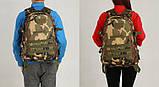 Тактичний похідний рюкзак Military 30 L Камуфляжний мілітарі / T401 ViPvse, фото 10
